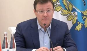 Губернатор Самарской области поручил усилить работу по выявлению и профилактике коррупционных нарушений