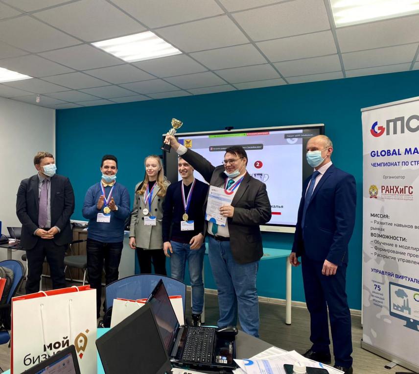 В Забайкалье определили участников национального финала чемпионата Global Management Challenge