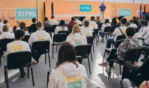 Региональный этап форума «Территория смыслов» открылся в Прикамье