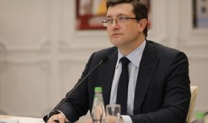 Советникам главы Нижегородской области добавили обязанностей