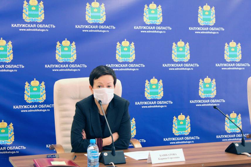 В Калужской области прошло заседание антикоррупционной комиссии