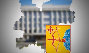 В правительстве Кировской области взялись за развитие муниципальной службы