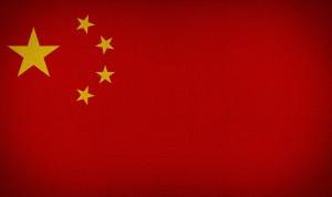 В Китае создадут «чистое правительство»