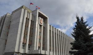 Госслужащие Пермского края получили новый кодекс этики