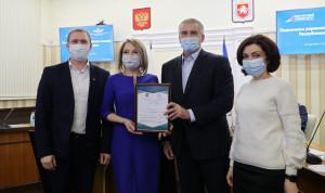 В Крыму наградили лучшие управленческие команды