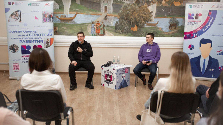 В Казани прошел первый лекторий XII сезона проекта «Кадровый резерв»