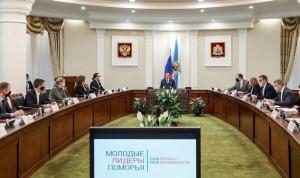 «Молодые лидеры Поморья-2020» рассказали главе региона о своих конкурсных проектах