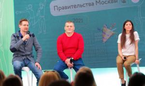 В правительстве Москвы студентам рассказали о карьере на госслужбе