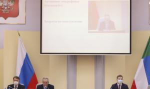 Госслужащие парламента Хакасии смогут управлять некоммерческой организацией