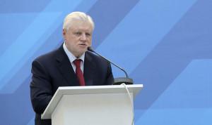 В Госдуме предлагают комплексно проверять имущество чиновников