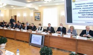 Архангельская область разработает кадровую стратегию региона