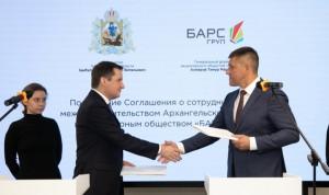 Татарстан поможет Архангельской области в развитии цифровых компетенций