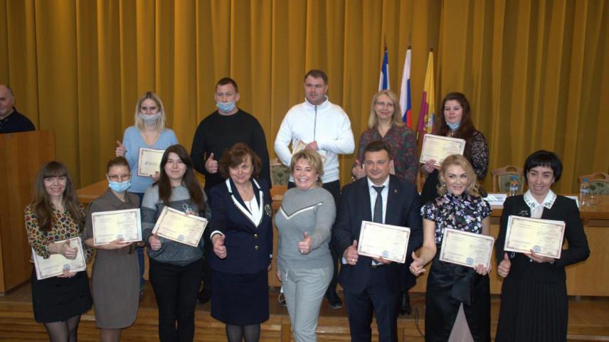 Выпускники программы подготовки управленческих команд Крыма из Ялты получили дипломы