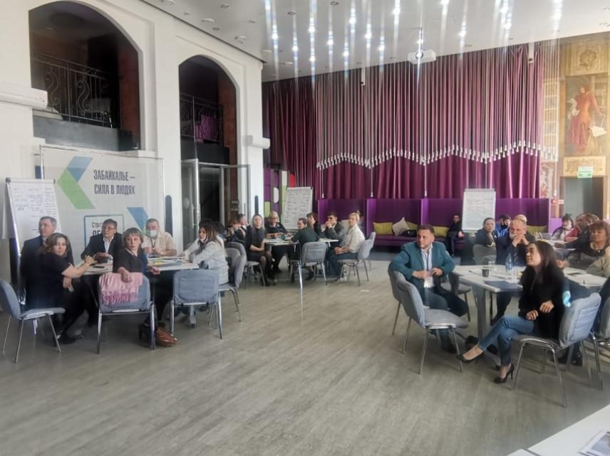 Финалисты «Забайкальского призыва» разработали стратегии развития Читинского района