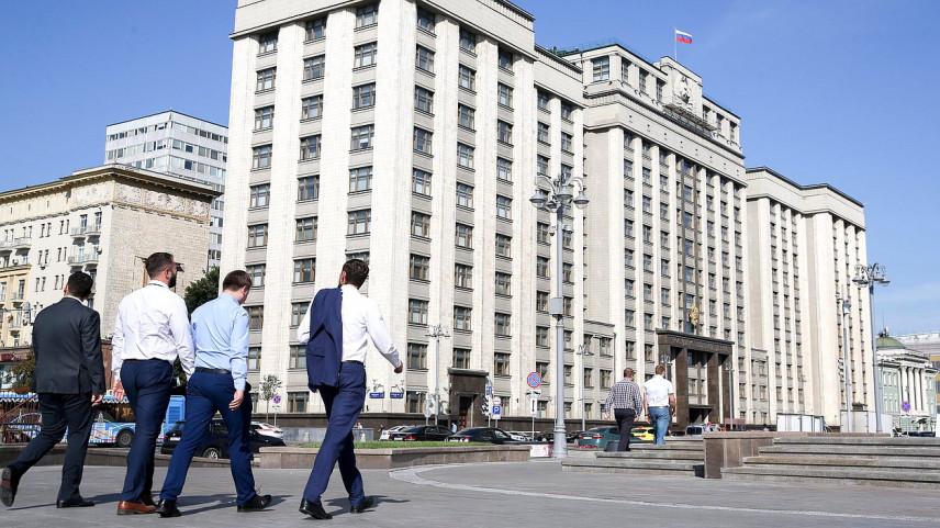 Законопроект о запрете иностранного гражданства для служащих прошел II чтение