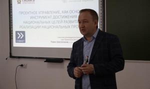 Руководители министерств и ведомств Дагестана прокачали навыки проектного управления
