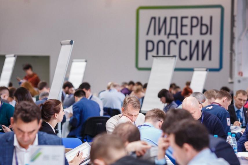 Механизмы оценки участников трека «Госуправление» конкурса «Лидеры России» разработают в РАНХиГС