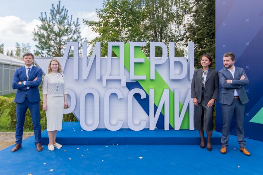 На конкурс «Лидеры России» поступили заявки из всех регионов