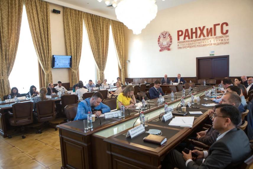 Участники программы Doctor of Public Administration встретились с экспертами в области экономики и финансов