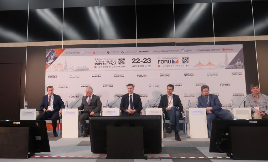 На Форуме труда обсудили будущее госслужбы