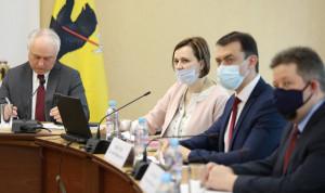 В Ярославле обсудили развитие гражданской и муниципальной службы