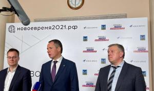Проект «Новое время» поможет Белгородской области перейти на новый уровень управления