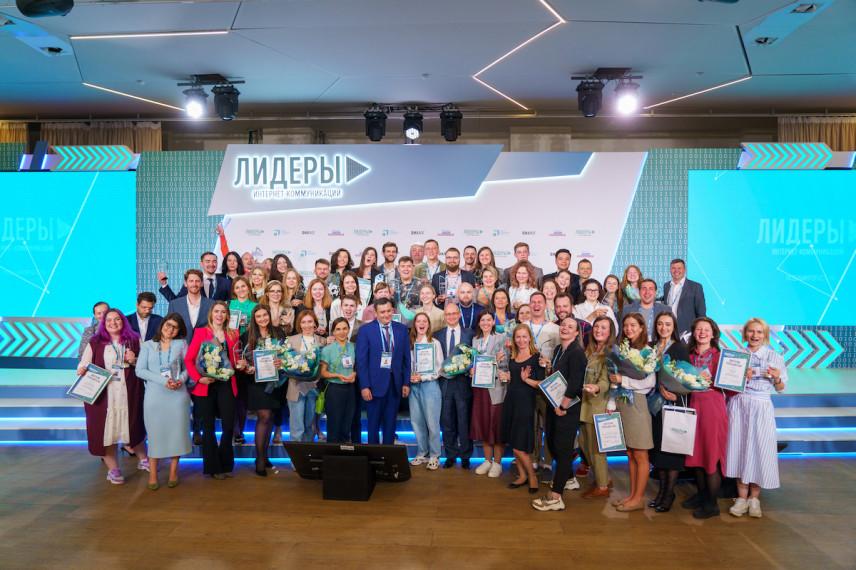 В России выбрали «Лидеров интернет-коммуникаций»