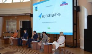 Белгородцы продолжают подавать заявки на кадровый конкурс «Новое время»