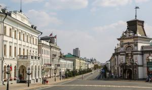 В столице Татарстана открыли курсы татарского языка для муниципальных служащих