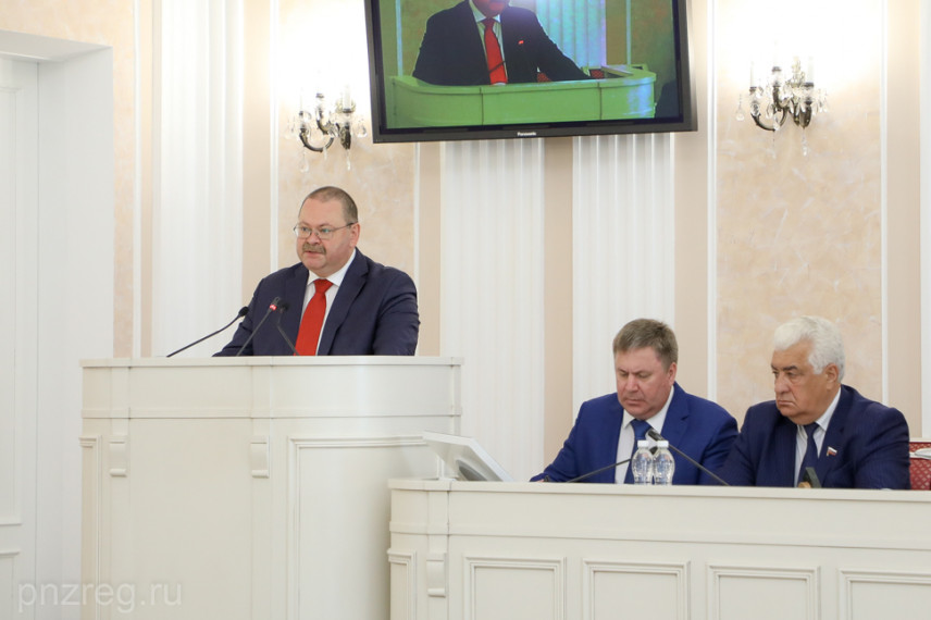 Олег Мельниченко анонсировал кадровый проект «Пензенская область — регион возможностей»