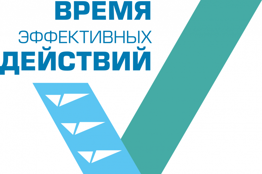 Победителей конкурса «Лидер46» определили в Курской области