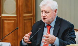 Депутаты Госдумы встали на борьбу с неоязом в документах чиновников
