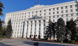 Ростовская область обновила состав резерв управленческих кадров