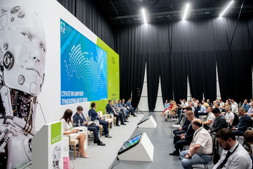 Стратегии цифровой трансформации регионов в действии