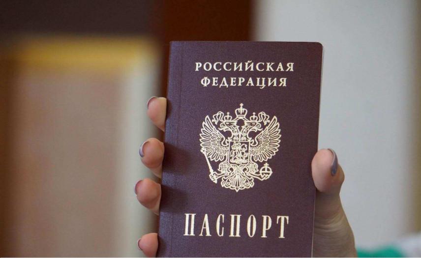 Начал действовать запрет на второе гражданство для служащих