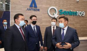 В Казахстане минимизируют коррупционные риски через цифровизацию