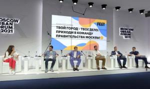 Госслужащие Москвы рассказали о карьерных возможностях в правительстве столицы