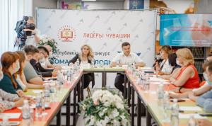 Финалисты конкурса «Команда молодых лидеров» выбрали наставников