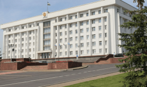 В правительство Башкирии предложили включить представителей бизнеса