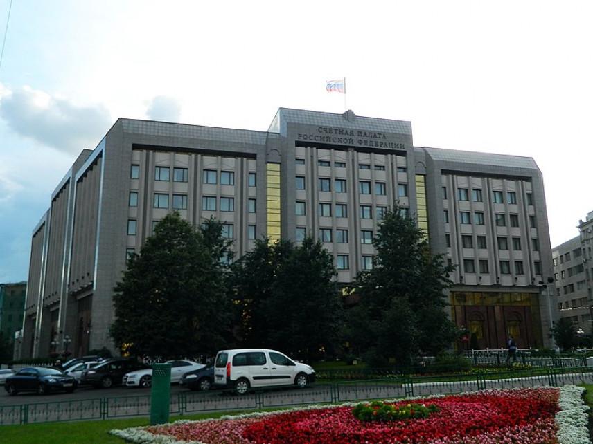 Счетная палата проводит конкурс по доказательной политике