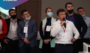 Стартовали полуфиналы конкурса «Лидеры Кубани»