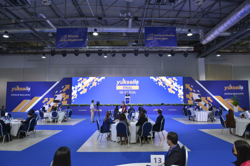 Определены победители кадрового конкурса «Восхождение» Азербайджанской Республики