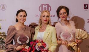 В Москве выбрали лучшего сотрудника ЗАГС