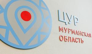 Для госслужащих Мурманской области провели мастер-класс по повышению эффективности обратной связи с жителями