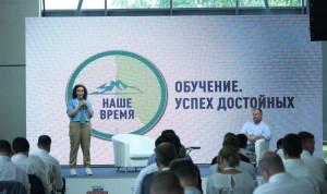 Лидеры России поделились результатами трехлетней работы клуба «Эльбрус»