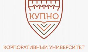 Центр компетенций откроют в Нижегородской области