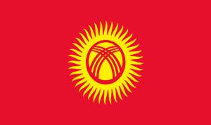 Кандидаты в госслужащие Киргизии теперь обязаны выучить гимн страны наизусть
