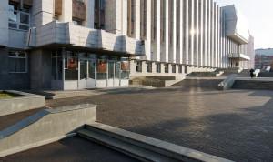 Аппарат правительства и администрация губернатора Пермского края объединились