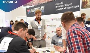 Краснодарские аграрии сразились в полуфинале конкурса «Лидеры Кубани»