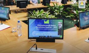 Участники муниципального форума Бурятии обсудили кадровую политику